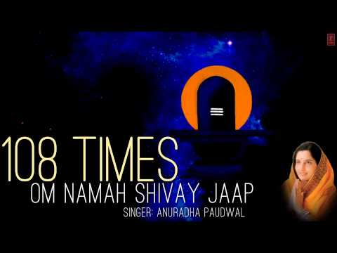Om Namah Shivay Jaap 108 times By Anuradha Paudwal Full Audio Song Juke Box