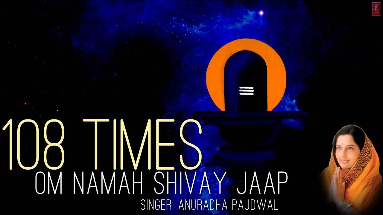 Om Namah Shivay - Anuradha Paudwal | Shazam