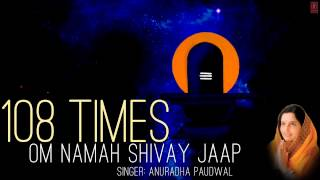 Om Namah Shivay Jaap 108 times By Anuradha Paudwal Full Audio Song Juke Box