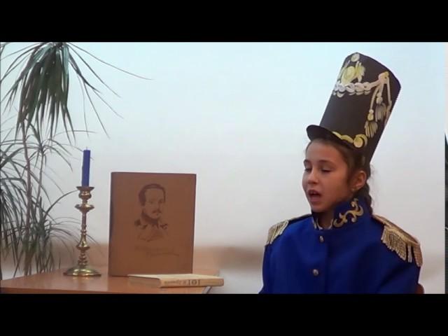 Изображение предпросмотра прочтения – «учащиеся 5 класса ГБОУ гимназии №293 Санкт-петербурга» читают отрывок изпроизведения «Бородино» М.Ю.Лермонтова