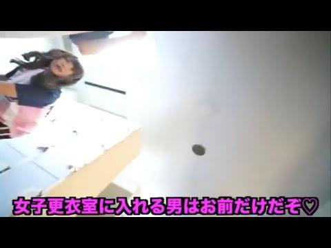 【炎上】【削除】マホトがポンスに女子更衣室盗撮させる動画