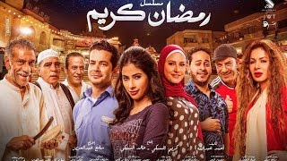 أفضل مسلسلات رمضان حسب