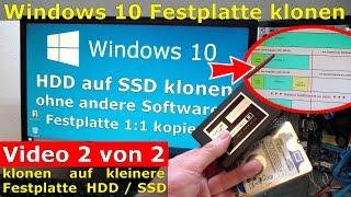 Windows 10 Festplatte klonen auf SSD oder HDD [Teil 2] Zielfestplatte ist kleiner