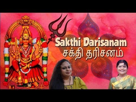 Tamil Amman Devotional Songs - Aadi Special - அம்மன் பக்தி பாடல்கள் - ஆடி மாசம் சிறப்பு பாடல்கள்