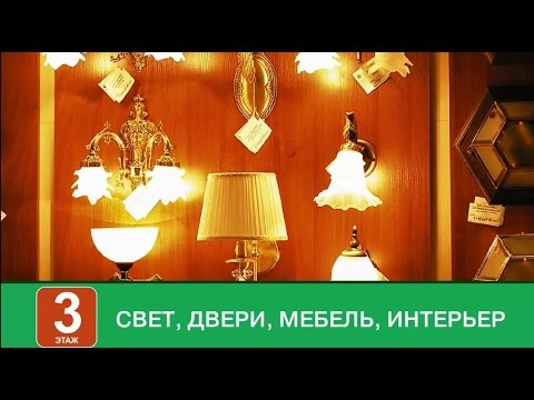 Электротовары Москва. Магазин электротоваров в Москве. Каширский двор