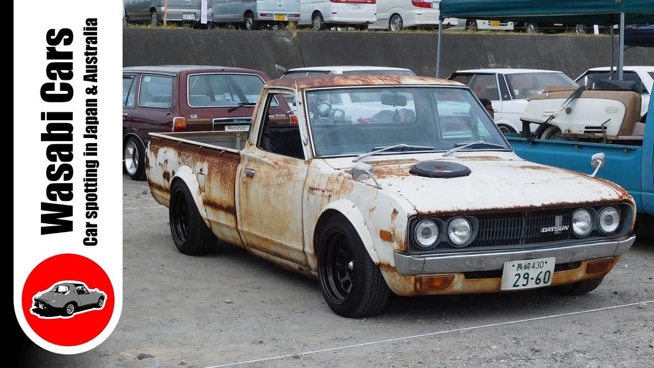 Nissan datsun 510 truck - Nissan Datsun 510 Truck 1