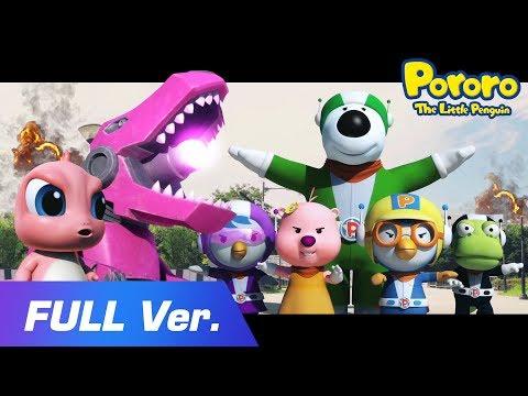 Pororo Movie - Pororo Heroes VS. Pink Dino Kong(Full ver.) | Pororo Avengers will help you!!