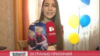 За гранью приличий. Большой город. live. 07/11/2018. GuberniaTV