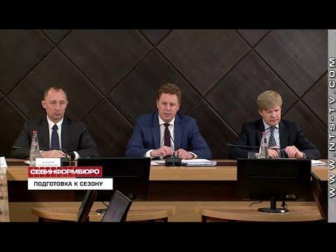 НТС Севастополь: Севастополь готовится к летнему сезону и майским праздникам