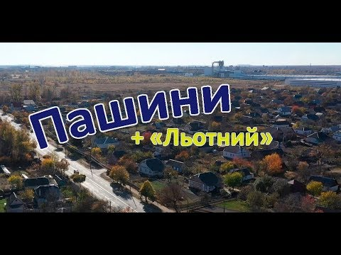 KorostenTV: KorostenTV_18-10-19_Як живуть на Пашинах