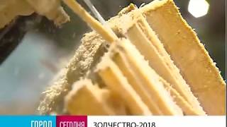 Город. 17/05/2018. GuberniaTV