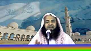 Maqaam Abu bakr Siddique r.a. By Shaikh Saud Ahmad Bin Maqsood Ahmad Al-Madani.