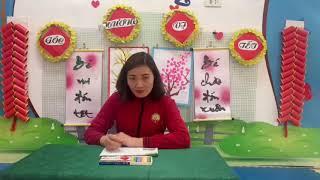 Trường Mầm non Thịnh LiệtLĩnh vực: Giáo dục thẩm mỹĐề tài: Tô mẫu tranh Đông Hồ- Lứa tuổi 5-6 tuổi