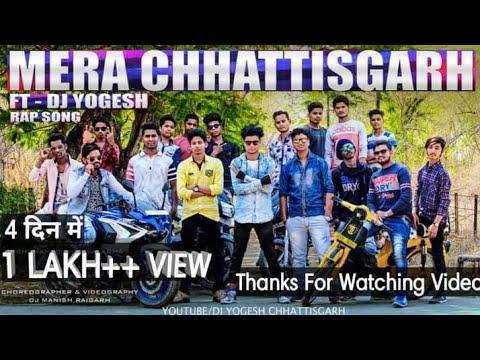 CG SONG | MERA CHHATTISGARH | RAP SONG | BEAT OF JANJGIR | CG RAP | DJ YOGESH | Original  Video 2k18