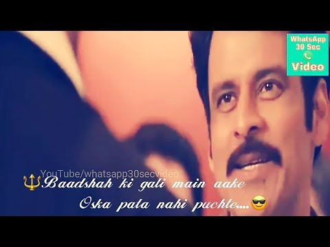 Shootout at Wadala Dialogues Baadshah ki gali Whatsapp Status