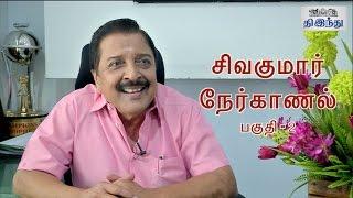Actor Sivakumar Special Interview Part 02 | Sivakumar 75 | Tamil The Hindu