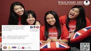 ใครอยากไปแคมป์เรียนภาษาที่สิงคโปร์ ต้องฟัง!