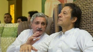Imran Khan Was Not Out And Jahangir Tareen Was Out ||