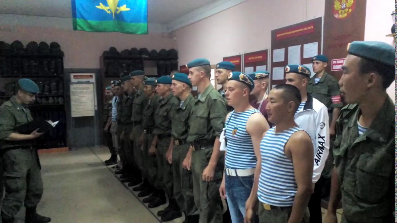 Русские гей солдаты дембеля