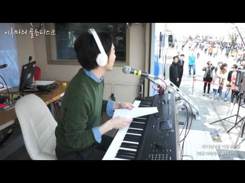 "[Yiruma's Golden Disc] LIVE sketch cherry blossoms with Yiruma's piano playing ""벚꽃 아래에서"" 20150410"