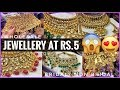 Jewellery Wholesale Market In Sadar Bazar | Bridal Jewellery Collection & Artificial Jewellery
