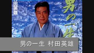 本日8月3日のカラオケボックスにて・・ 長谷川一夫さんのお言葉をヒン...
