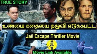 Best Jail Escape Hollywood Tamil Dubbed Movie | Escape from pretoria tamil dub | Movies Tamizha
