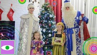 Подарки от ДЕДА МОРОЗА на Новый Год 2016. РАСПАКОВКА ИГРУШЕК, кукол и торт.