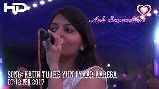 Suwarna - Kaun tujhe yun pyaar karega - Karaoke 12-Feb-2017