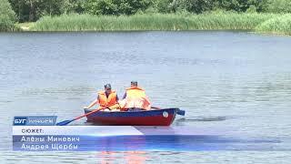 2021-07-13 г. Брест. Табу на купание в  запрещенных зонах: где и почему. Новости на Буг-ТВ. #бугтв