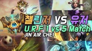 Mãn nhãn với trận đấu 1 Thách Đấu vs 5 Kim Cương