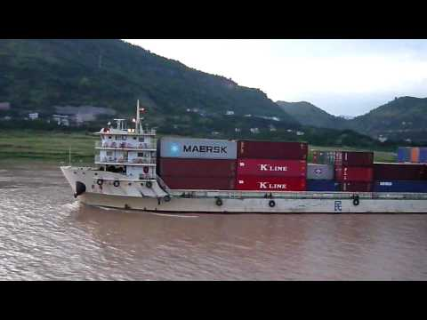 Inland Container Feeder MV Minben