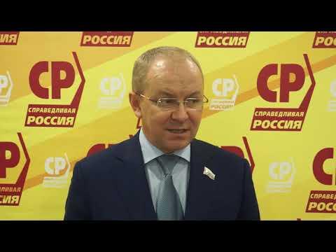 Волгоградские справедливороссы определились с кандидатами на выборы 8 сентября