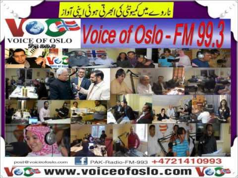 Radio Voice of Oslo -  Guest: Dr. Raana Malik