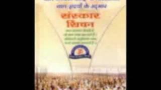 Hey Prabhu Anand Data Gyan Humko Dijiye - Morning Evening Daily Prayer