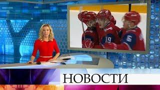 Выпуск новостей в 13:00 от 24.08.2019
