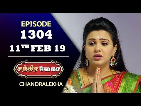 CHANDRALEKHA Serial | Episode 1304 | 11th Feb 2019 | Shwetha | Dhanush | Saregama TVShows Tamil