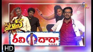 Patas | 7th October 2017 | Shankar Dada M.B.B.S Movie  Spoof | Full Episode 577 | ETV Plus