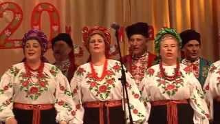 """Народний фольклорний ансамбль «Червона калина». """"Їдуть запорожці""""."""