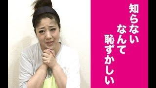 【お知らせ】 『ベストネタライブ〜ありがとう東村山〜』 【タイトル】...