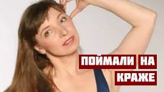 Звезду сериала «Солдаты» Ольгу Юрасову поймали на краже в фитнес клубе