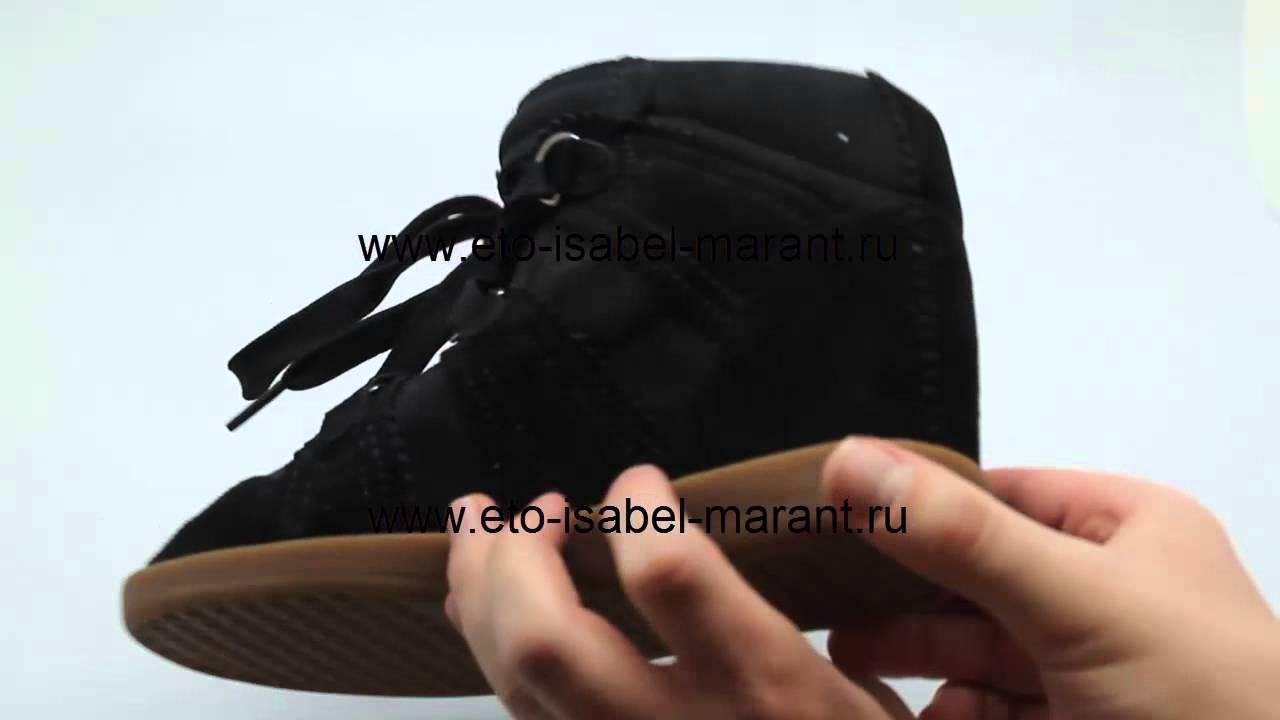 Купить 24 см сникерсы женские черные замшевые (эко-замша) кроссовки женские на танкетке, платформе за 599 грн на bigl. Ua, цена, фото и.