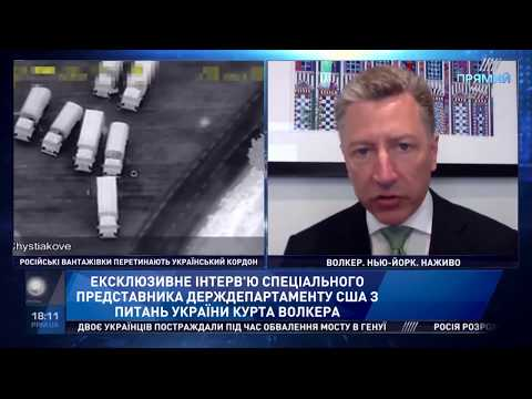 'Ехо України' Матвія Ганапольського від 14 серпня 2018 року