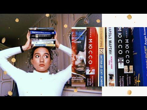 ЛЕГКИЕ книги для депрессивных подростков :з