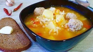 Суп на каждый день просто Восхитительный. Нравится Всем, Советую приготовить!