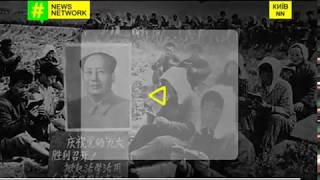 Мао Цзэдун Цитата