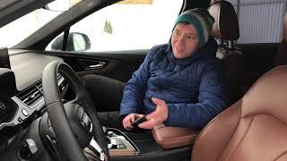 Впечатления От Первого Года Владения Audi Q7. Плюсы И Минусы.