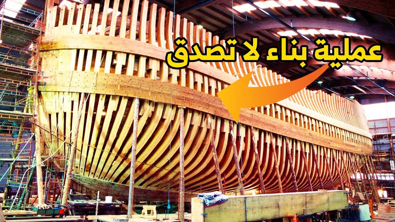 لأول مرة في حياتك ستشاهد عملية بناء السفن الخشبية الفاخرة يدويا