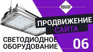 Яндекс Директ урок. Регистрация в сервисе Elama обучение. Бид менеджер. Ставки Директ.