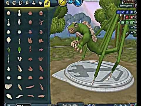 Spore 1 скачать игру - фото 9